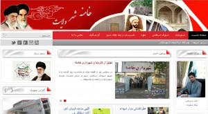 رونمایی از سایت جدید شهرداری خامنه