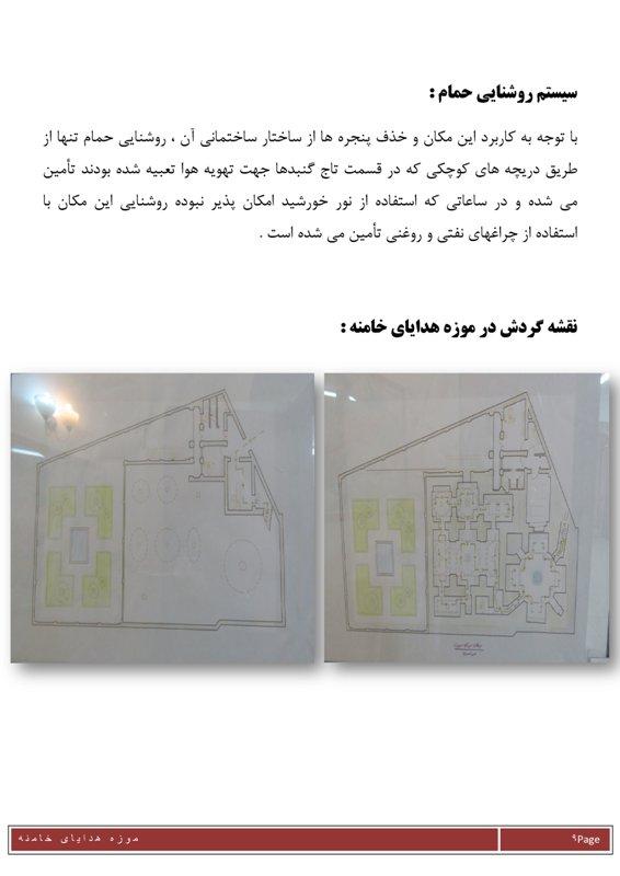 سینا صدفزاده۱(۸)