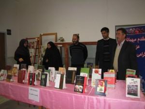 بمناسبت هفته کتاب : دیدار شهردار و اعضای شورای اسلامی از کتابخانه حاج سید جواد خامنه ای