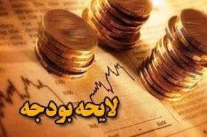 لایحه بودجه سال۹۴شهرداری خامنه تقدیم شورای اسلامی گردید.