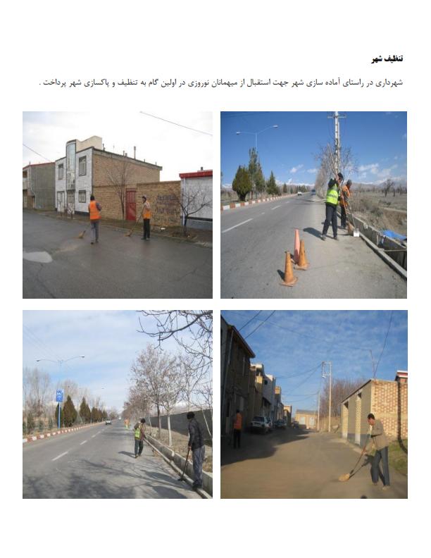 گزارش عملکرد شهرداری در تسهیلات سفرهای نوروزی_۰۰۴