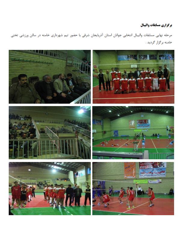 گزارش عملکرد شهرداری در تسهیلات سفرهای نوروزی_۰۰۹