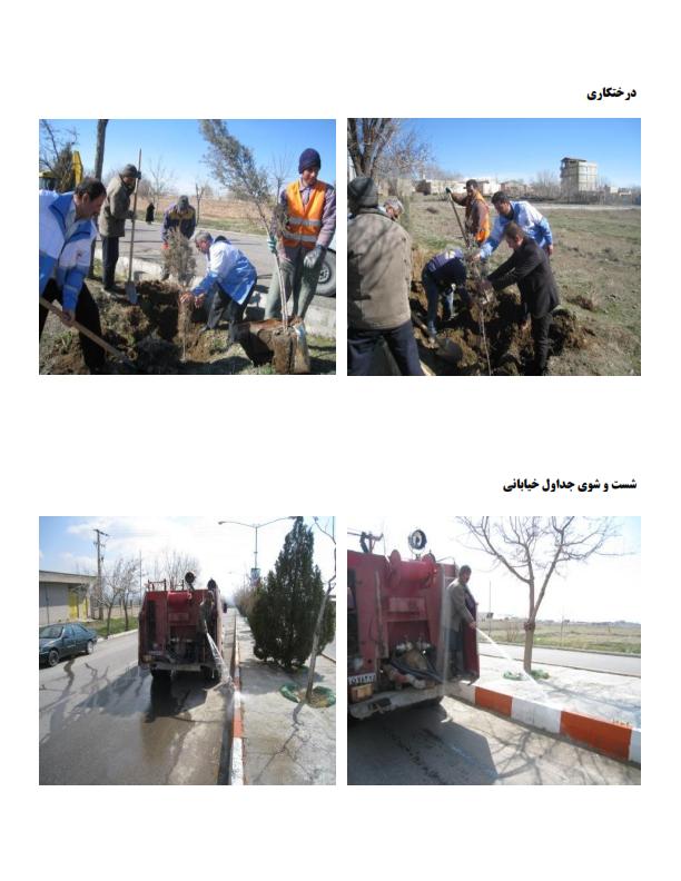 گزارش عملکرد شهرداری در تسهیلات سفرهای نوروزی_۰۱۰