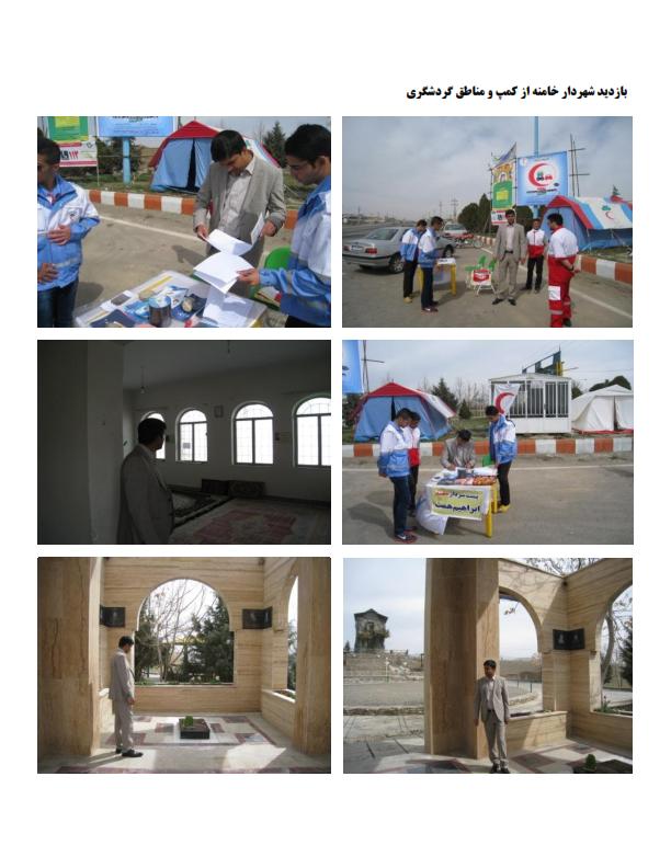 گزارش عملکرد شهرداری در تسهیلات سفرهای نوروزی_۰۱۲