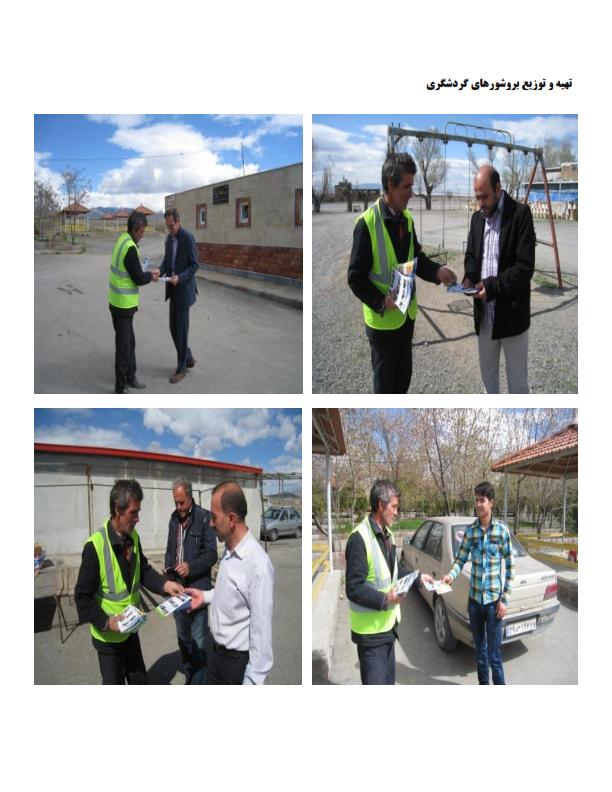 گزارش عملکرد شهرداری در تسهیلات سفرهای نوروزی_۰۱۵