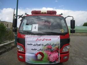 هدیه ای دیگر از شهرداری و شورای اسلامی خامنه به مردم قدر شناس خامنه
