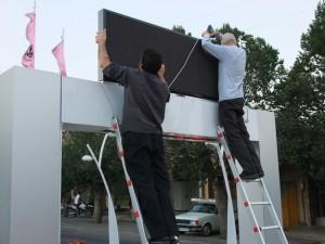 نصب تابلو تلویزیون شهری در میدان بازار خامنه