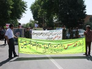 راهپیمایی روز قدس در خامنه