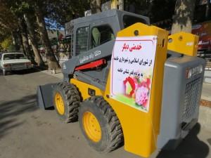 خدمتی دیگر از شهرداری و شورای اسلامی خامنه به مردم قدرشناس خامنه : خرید یک دستگاه مینی لودر