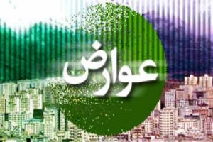 اطلاعیه / تعرفه عوارض محلی سال ۹۵ شهرداری خامنه منتشر شد