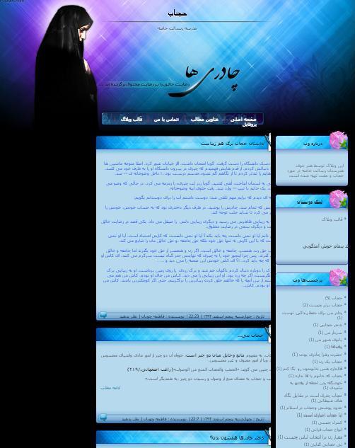 hejab1