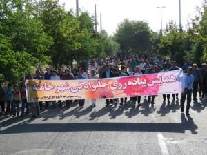 سومین همایش بزرگ پیادهروی خانوادگی در شهر خامنه برگزار گردید