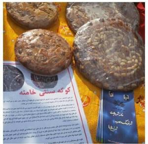 نان سنتی(کوکه) شهر خامنه ثبت ملی میشود