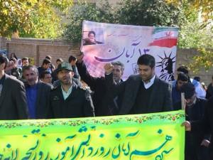 تظاهرات گسترده استکبارستیزی ۱۳ آبان در شهر خامنه برگزار گردید