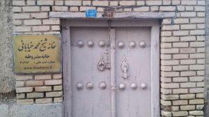 عملیات مرمت و بازسازی خانه شیخ محمد خیابانی آغاز شد
