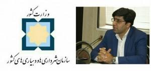 شهرداری خامنه به عنوان نماینده شهرداری های استان در سازمان شهرداری ها و دهیاری های کشور انتخاب شد.