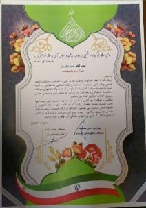تقدیر از شهردار خامنه به پاس تلاش مجدانه در برپایی سی و نهمین جشن پیروزی انقلاب