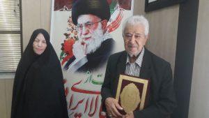 برگزاری نوزدهمین جلسه علنی شورای اسلامی شهر خامنه با محوریت تقدیر از دو خیر بزرگوار و نیکاندیش