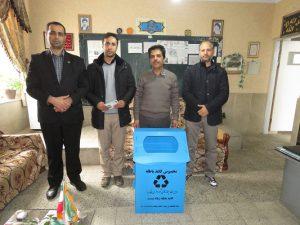 توزیع باکس های پسماند مخصوص کاغذ باطله در مراکز آموزشی شهر