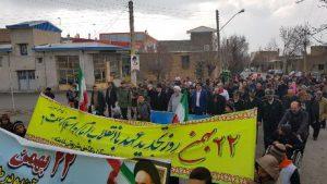حضور پرشور شهروندان خامنه در راهپیمایی یوم الله ۲۲ بهمن