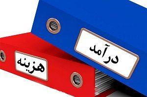 آمار درآمد و هزینه یکساله شهرداری خامنه در سال ۹۷