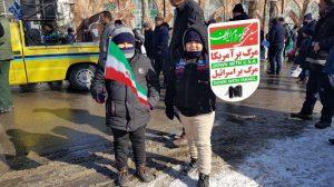 حضور پرشکوه شهروندان خامنه در راهپیمایی یوم الله ۲۲ بهمن